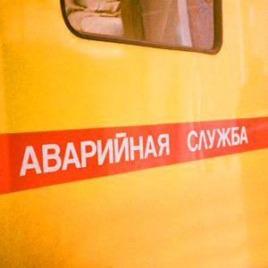 Аварийные службы Дюртюлов