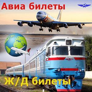 Авиа- и ж/д билеты Дюртюлов