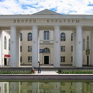 Дворцы и дома культуры Дюртюлов