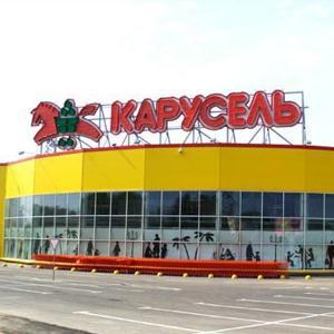 Гипермаркеты Дюртюлов
