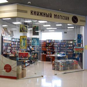 Книжные магазины Дюртюлов