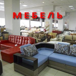 Магазины мебели Дюртюлов