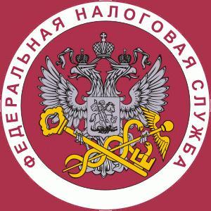 Налоговые инспекции, службы Дюртюлов