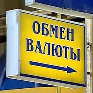 Обмен валют Дюртюлов