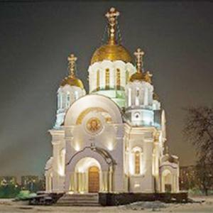 Религиозные учреждения Дюртюлов