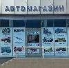 Автомагазины в Дюртюлах