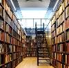 Библиотеки в Дюртюлах
