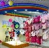 Детские магазины в Дюртюлах