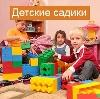 Детские сады в Дюртюлах