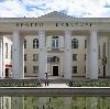 Дворцы и дома культуры в Дюртюлах