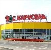 Гипермаркеты в Дюртюлах