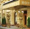 Гостиницы в Дюртюлах