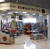 Книжные магазины в Дюртюлах
