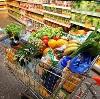 Магазины продуктов в Дюртюлах