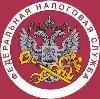 Налоговые инспекции, службы в Дюртюлах
