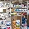 Строительные магазины в Дюртюлах