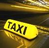 Такси в Дюртюлах