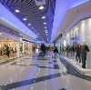 Торговые центры в Дюртюлах